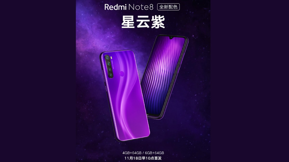 Redmi Note 8 Nebula Purple Colour Option Launched: Price, Specifications