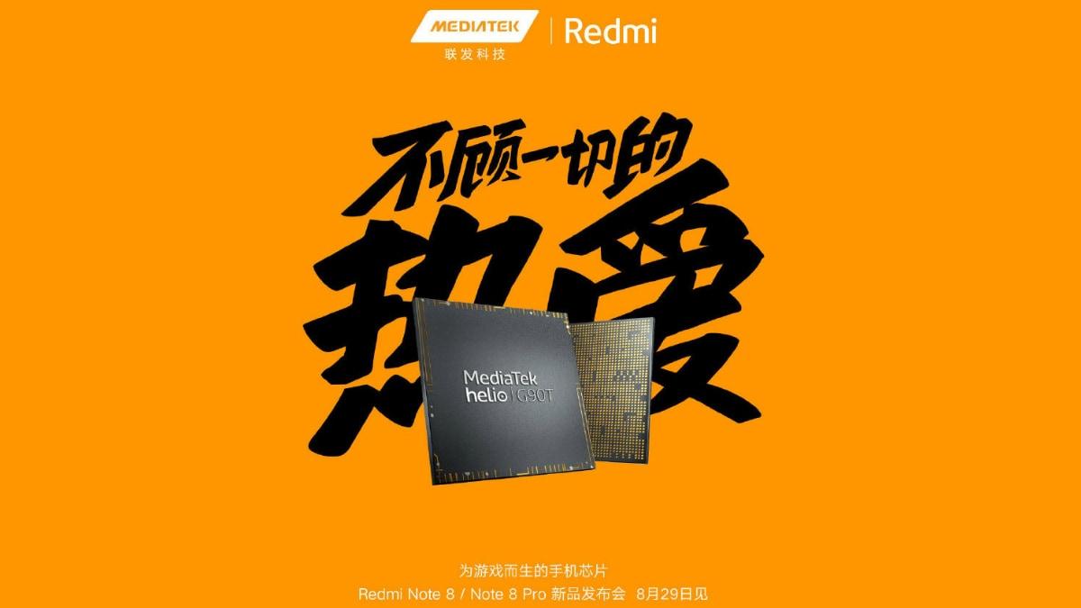 Redmi Note 8 Pro में है हीलियो जी90टी प्रोसेसर