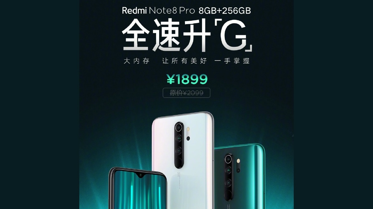 Redmi Note 8 Pro 8GB RAM + 256GB Storage Variant Launched: Price, Specifications