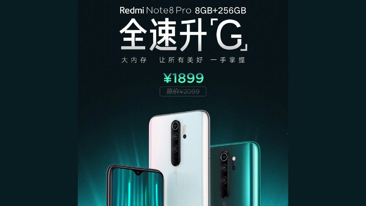 Redmi Note 8 Pro का नया वेरिएंट हुआ लॉन्च, जानें
