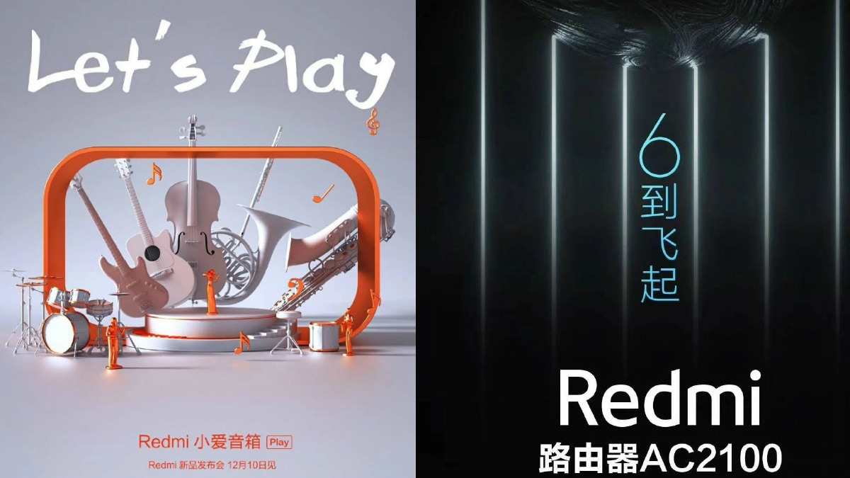 Redmi Smart Speaker, Redmi AC2100 Wi-Fi Router to Launch on December 10, Lu Weibing Reveals