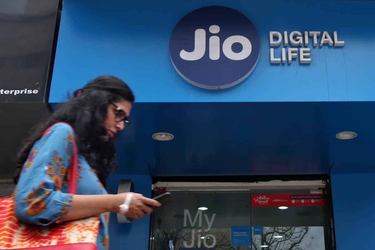 Jio का यह रीचार्ज 84 दिनों तक रोज देगा 1.5GB डेटा और अनलिमिटेड कॉलिंग