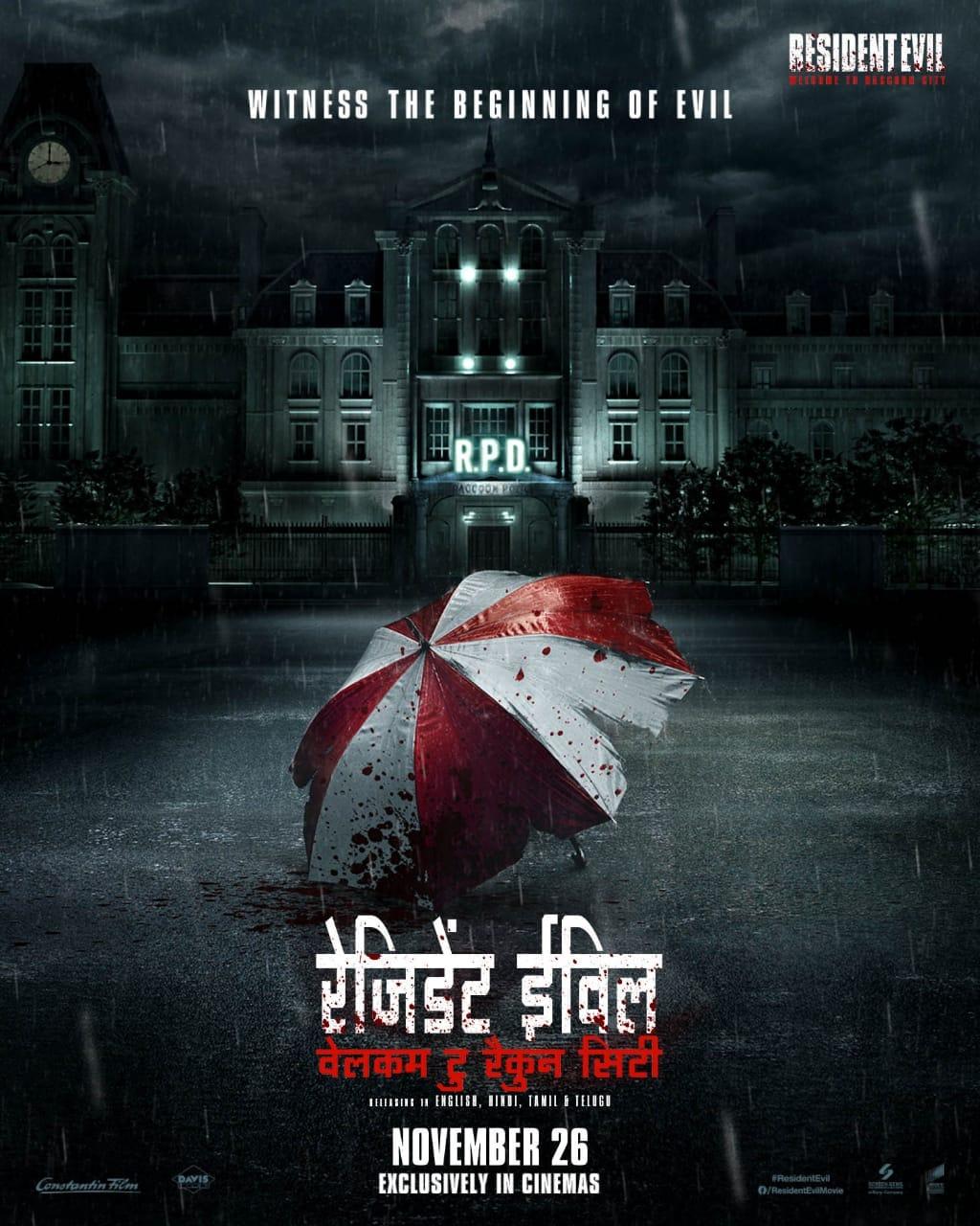 निवासी बुराई एक प्रकार का जानवर शहर पोस्टर हिंदी निवासी बुराई रैकून शहर में आपका स्वागत है