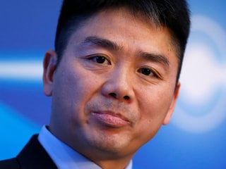 JD.com CEO Richard Liu, Under Investigation for Rape Allegation, Skips China Forum