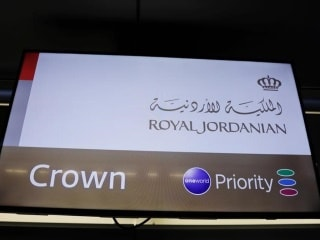 Laptop Ban: Royal Jordanian, Kuwait Airways Say Now Exempt