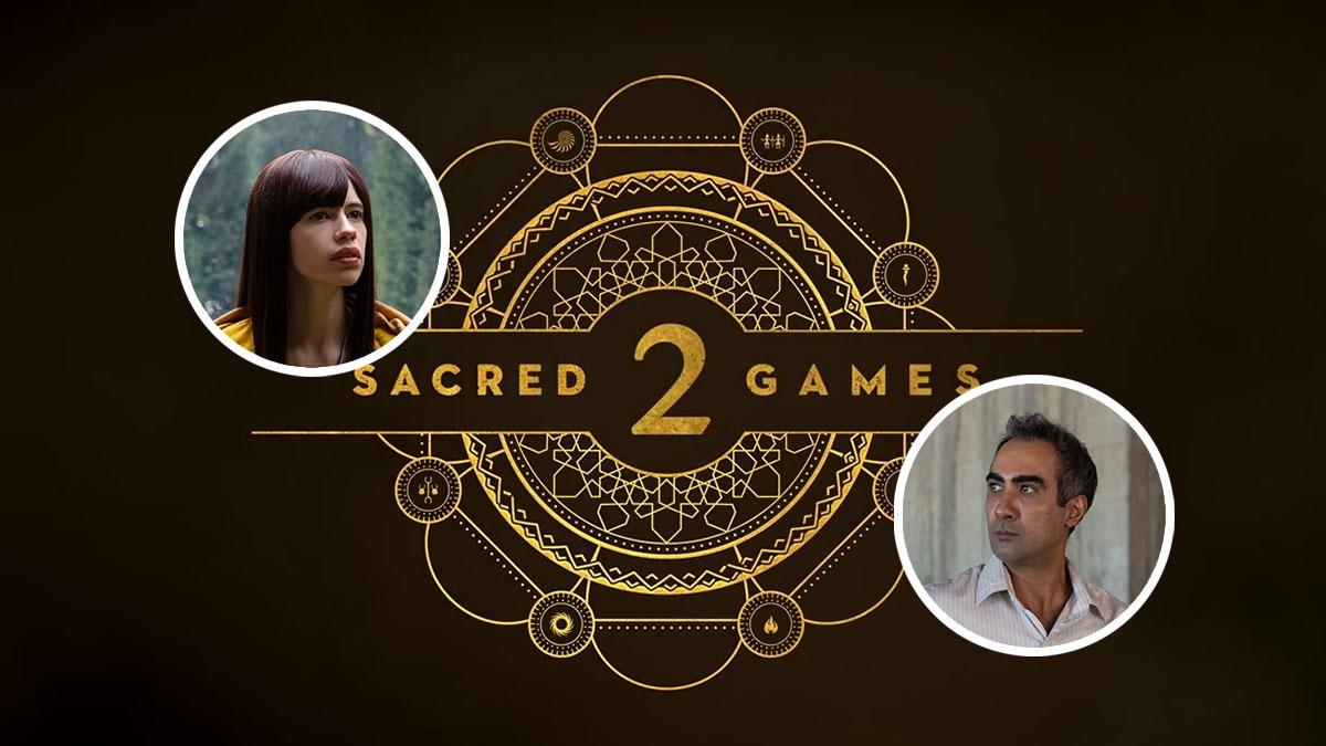 Sacred Games Season 2 Adds Kalki Koechlin, Ranvir Shorey in 'Pivotal Roles'