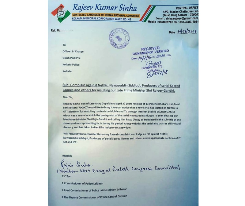 North Kolkata Congress worker lodges complaint against 'Sacred Games'