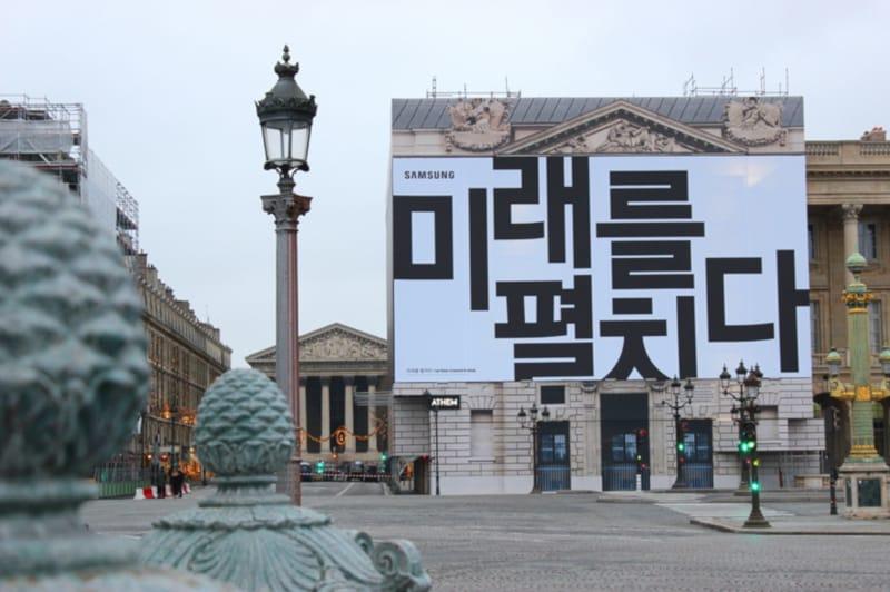 samsung galaxy banner Samsung banner