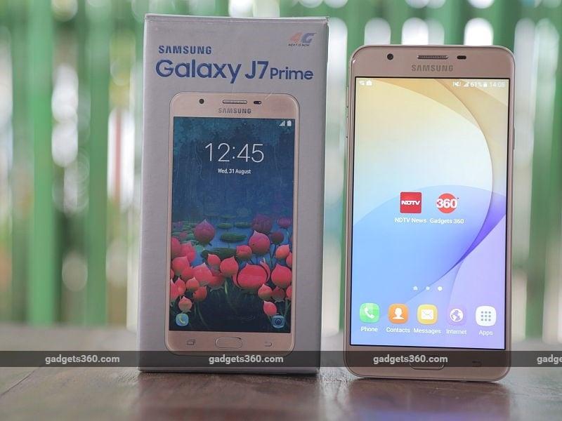 Samsung Galaxy J7 Prime हुआ सस्ता, जानें नया दाम