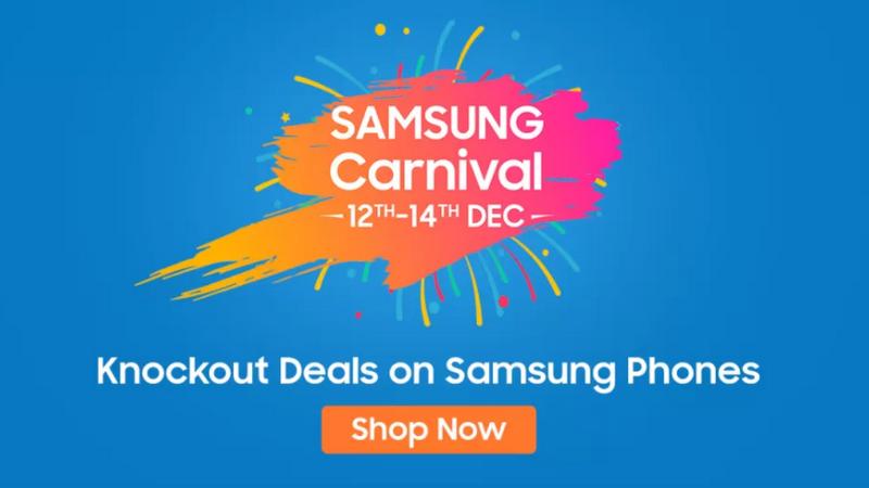 Flipkart-এ সস্তা হল একাধিক জনপ্রিয় Samsung স্মার্টফোন