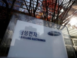 Samsung Reportedly Likely to Procure Phone Batteries from LG Chem