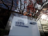 Samsung Electronics to Supply Chips to Tesla: Report