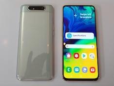 শুরু হল Samsung Galaxy A80 প্রি-অর্ডার, দেখে নিন আকর্ষনীয় লঞ্চ অফার