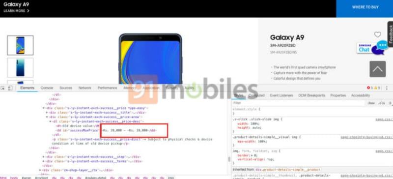 samsung galaxy a9 price code 91mobiles Samsung