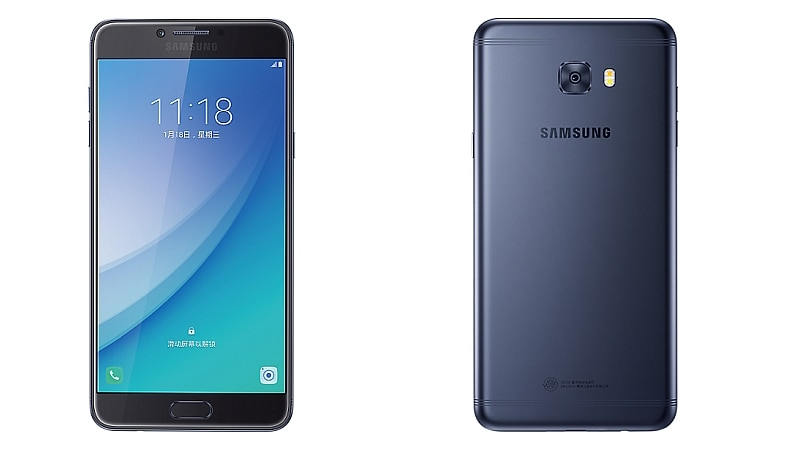 Samsung Galaxy C7 Pro India Launch Expected Today
