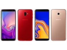 Samsung Galaxy J4+ और Galaxy J6+ भारत में लॉन्च, जानें कीमत और स्पेसिफिकेशन