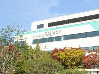 Samsung One UI 4.0 Beta Based on Android 12 Reportedly Announced, August Release Tipped for Galaxy S21 Series
