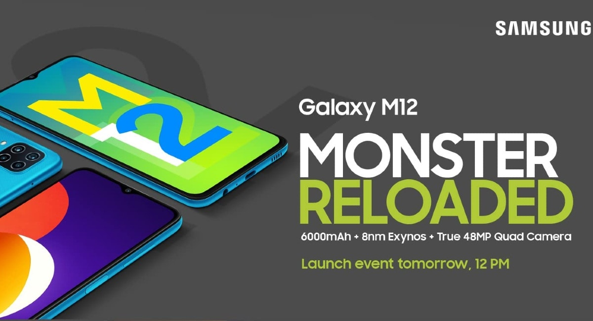 Samsung Galaxy M12 India Launch Today at 12 Noon: How to Watch Livestream, Expected Price, Specifications - Gadgets 360