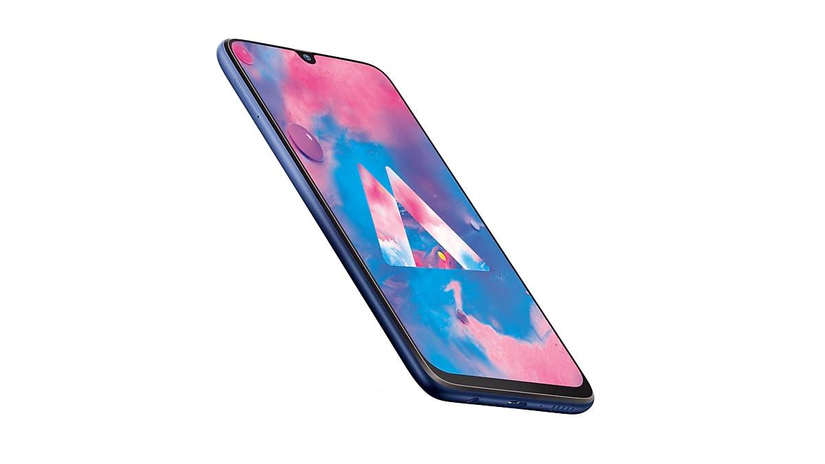 Samsung Galaxy M30s की भारत में यह हो सकती है कीमत