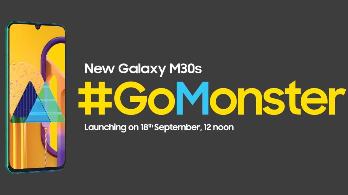 Samsung Galaxy M30s भारत में 18 सितंबर को होगा लॉन्च