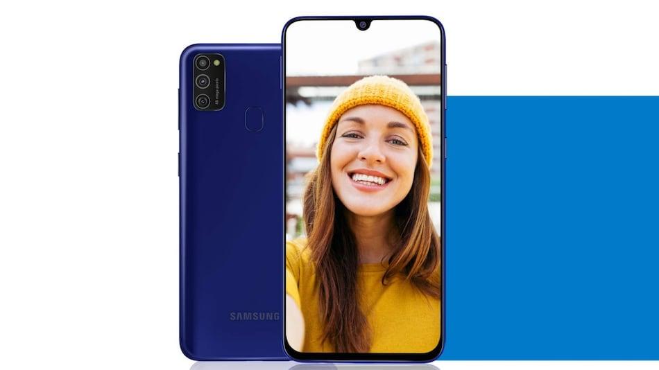 Samsung Galaxy M21 लॉन्च हुआ भारत में, तीन रियर कैमरे और 6,000 एमएएच बैटरी है खासियत