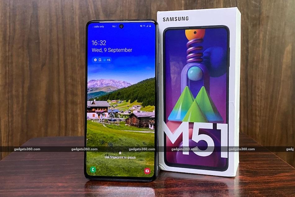 Samsung Galaxy M51 लॉन्च हुआ भारत में, 7,000 एमएएच बैटरी है खासियत