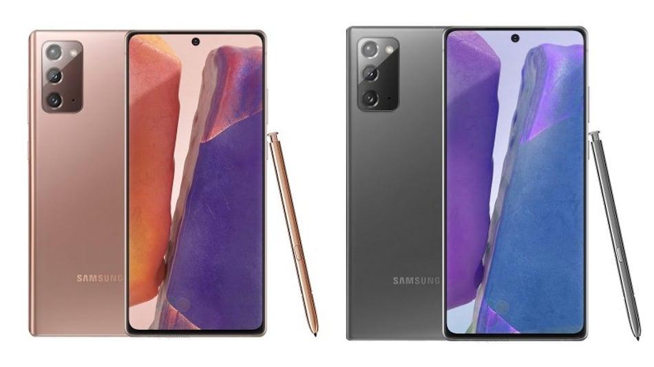 Samsung Galaxy Note 20 और Galaxy Note 20 Ultra की कीमत एक बार फिर लीक