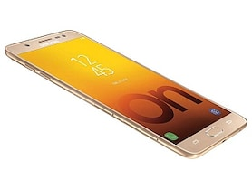 Samsung Galaxy On Max Price in India, Specifications, Comparison