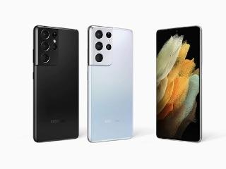 Samsung Galaxy S21 Series Gets Amazon Luna Game Streaming, Galaxy S20 Series Gets Camera Upgrade