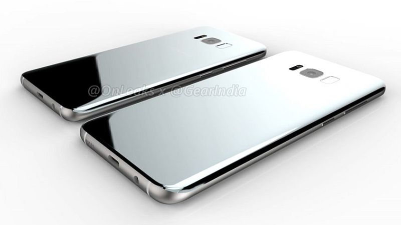 Samsung Galaxy S8 Price Said to Be Higher Than Galaxy S7; Design Spotted in New App