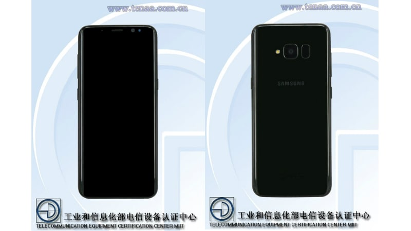 Samsung Galaxy S8 Lite With Iris Recognition Undergoes TENAA Certification in China