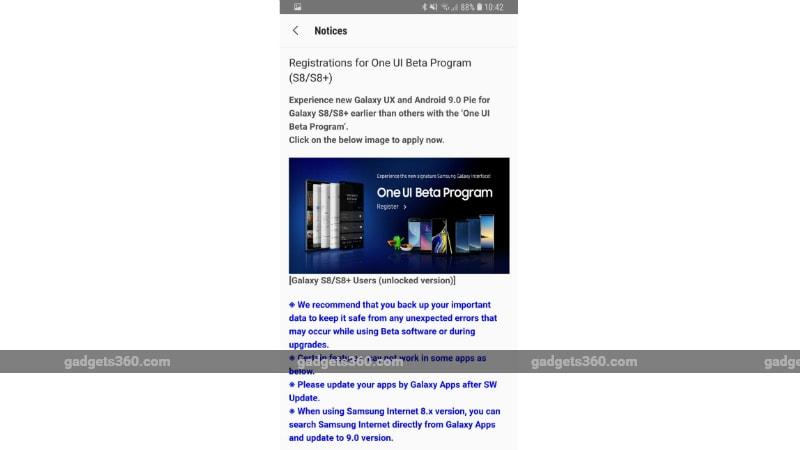 samsung galaxy s8 plus android pie one ui beta members app gadgets 360 Samsung Galaxy S8  Samsung Galaxy S8 Plus