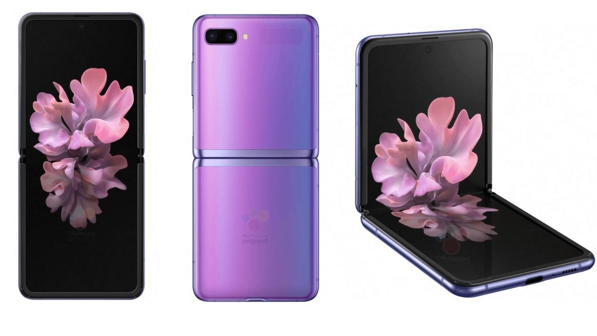 Samsung -এর নতুন চমক! ফোল্ডেবল ডিসপ্লে সহ আসছে Galaxy Z Flip