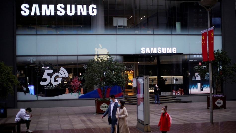 Samsung Denies Interest in Arm Holdings Stake