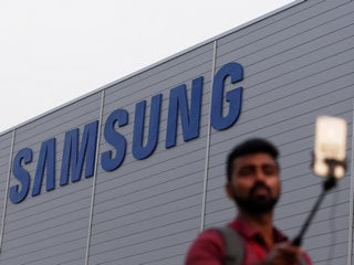 Samsung to Spend $22 Billion on New AI, 5G, Auto Technology in Push for Growth
