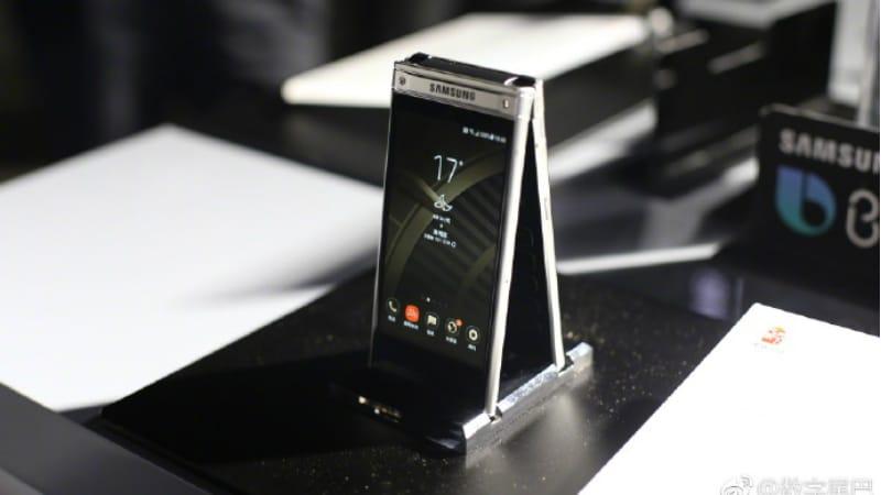 Samsung W2018 फ्लिप फोन लॉन्च, जानें सारे स्पेसिफिकेशन
