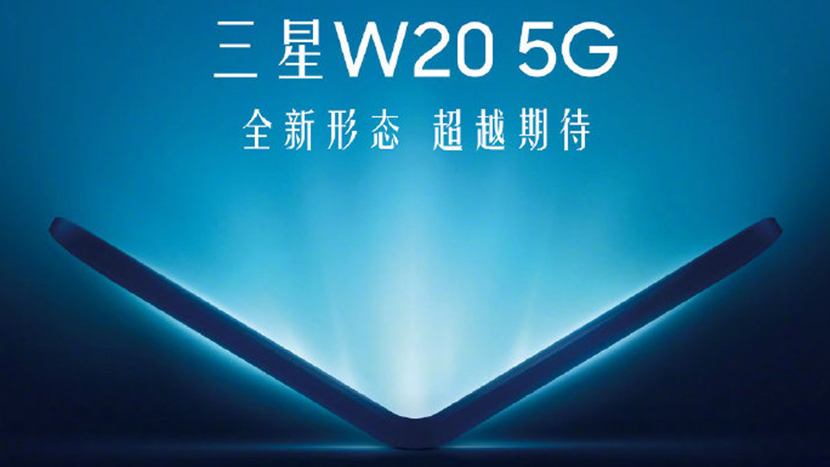 Samsung W20 5G Foldable Smartphone Launching in November, China Telecom Reveals