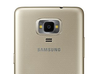 Samsung Z4 With Tizen 3.0, Front Flash, and 4G VoLTE Support Launched at Rs. 5,790