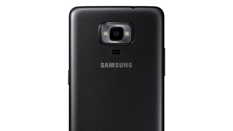 samsung z4 story Samsung Z4 Camera