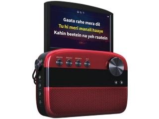 Saregama Carvaan Karaoke Audio Player With Inbuilt Screen for Displaying Lyrics Launched in India