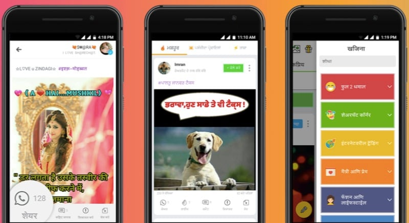 Meet ShareChat, the 'No-English' Social Network You've Never Heard About