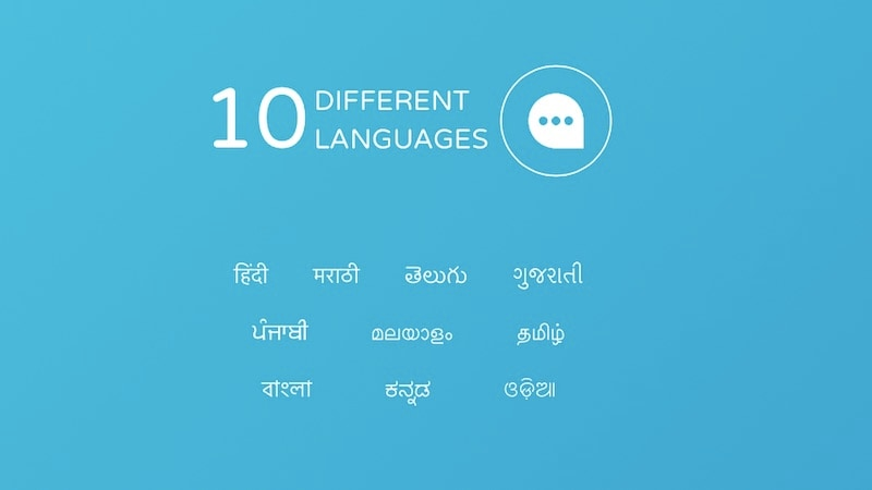 sharechat languages ShareChat