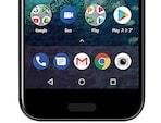 Sharp X1 Android One में है 3900 एमएएच बैटरी, जानें सारी ख़ूबियां