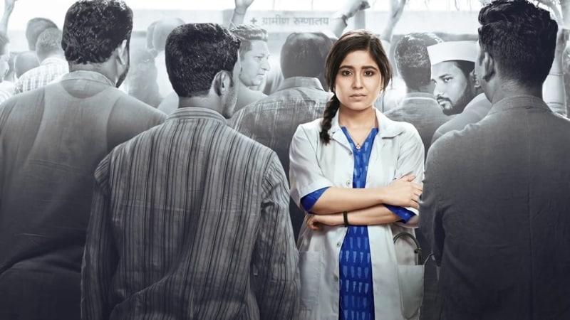 Laakhon Mein Ek Season 2 Announced With Shweta Tripathi, April Release Date on Amazon Prime Video