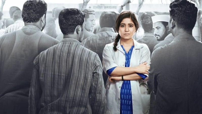 Laakhon Mein Ek Season 2 Announced With Shweta Tripathi, April Release Date on Amazon Prime Video