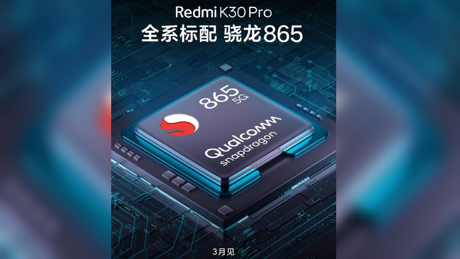 Redmi K30 Pro Price Tipped, Launch Event Will Debut More Than Smartphones: Reports