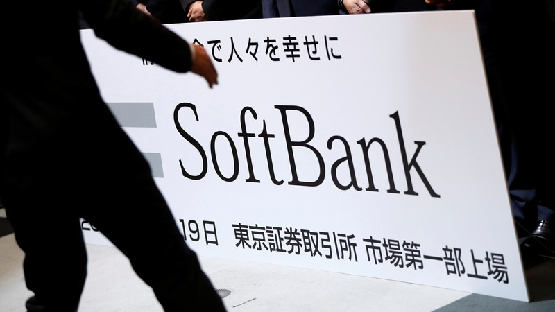 SoftBank Shares Recover From Early Fall, After Record IPO