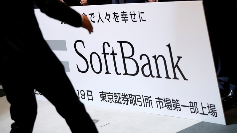 SoftBank Reports Rise in Operating Profit on Rising Valuations of Its Investments