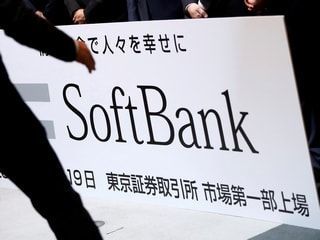 c41e6960fd29 SoftBank Reports Rise in Operating Profit on Rising Valuations of Its  Investments