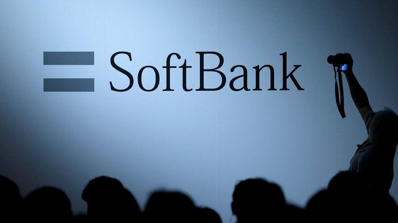 SoftBank Invests $2.25 Billion in GM's Self-Driving Car Venture